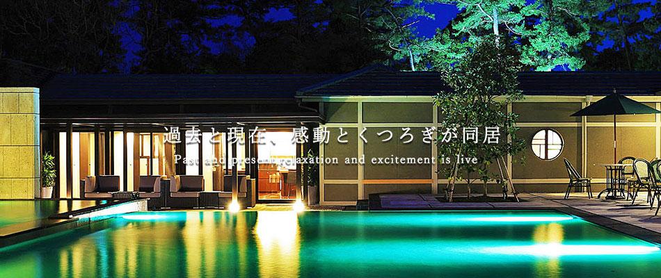 別府上人ヶ浜温泉のイメージ1